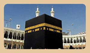 Hajj One two three – EXPEREIENCE HAJJ