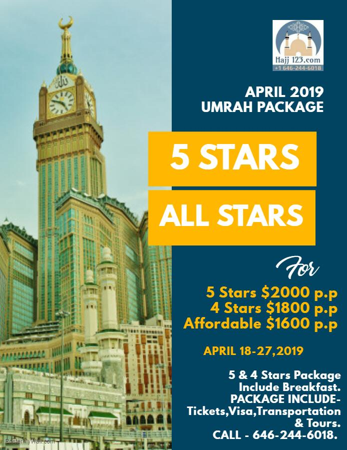 UMRAH PACKAGES – Hajj One two three